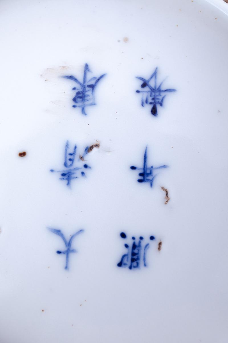 Ваза с изображением драконов, летящих среди хризантем и пионов, 33 см
