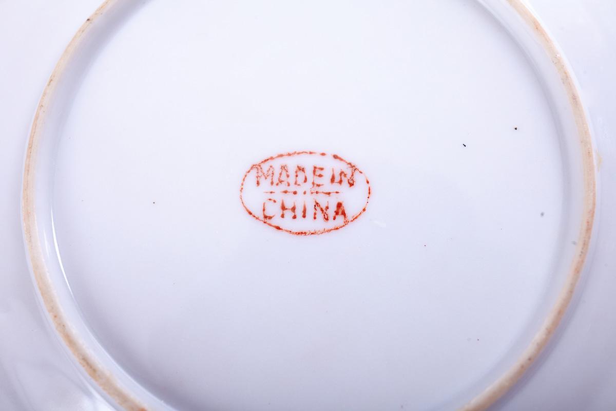 "Тарелка Китай Экспорт ""CANTON FAMILLE ROSE"", 15.5 см"