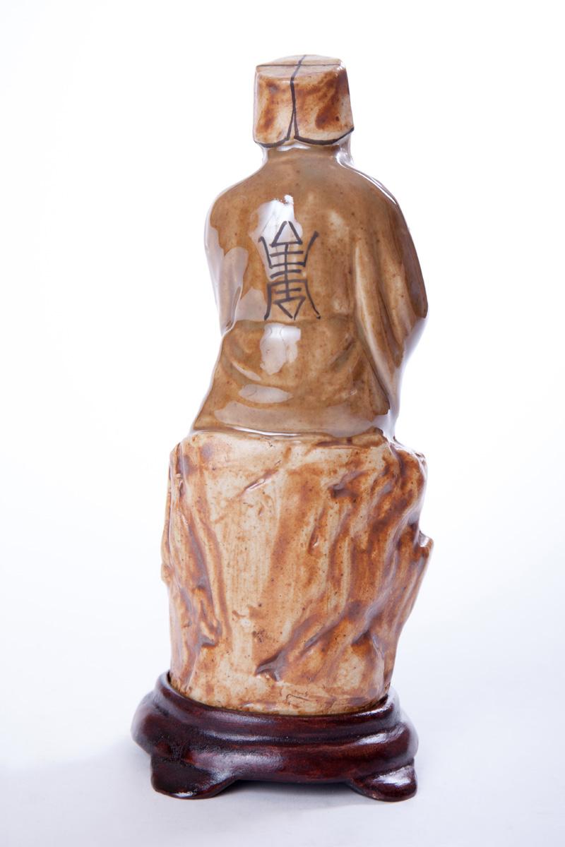 """Статуэтка """"Китайский мудрец"""", 20.5 см"""