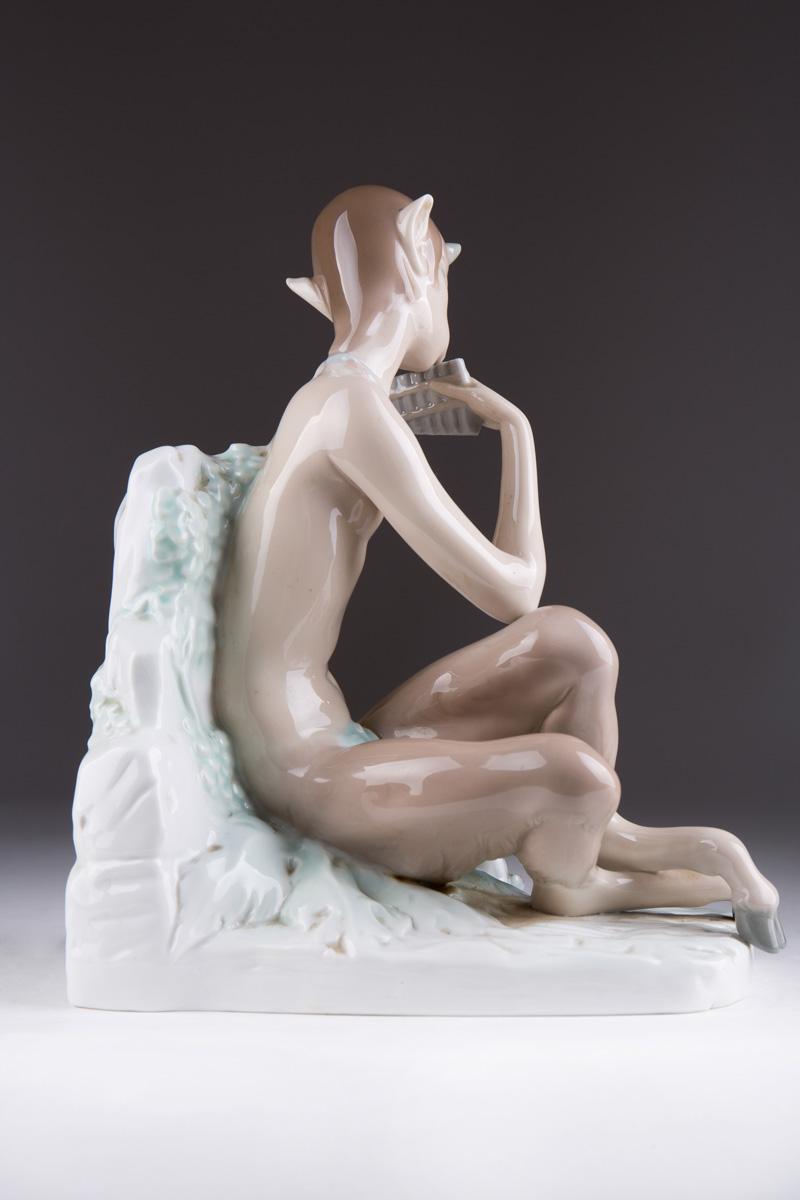 """Редкая коллекционная статуэтка Lladro """"SATYR WITH FROG"""", 23.5 см"""