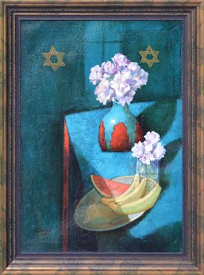 Неизвестный художник «Еврейский натюрморт»