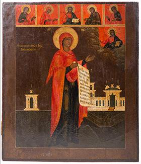 """Икона """"Боголюбовская Пресвятая Богородица"""""""