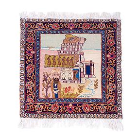 Небольшой персидский сюжетный ковёр, 55 х 54 см
